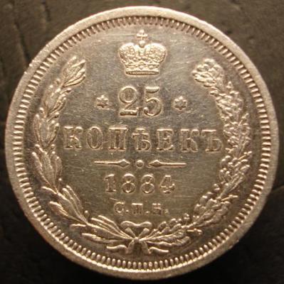 25-1884-R.JPG