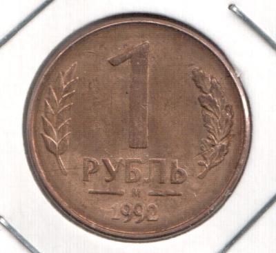 1р92-1.jpg
