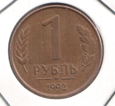 1р92-2.jpg