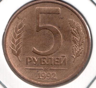 5р92.jpg