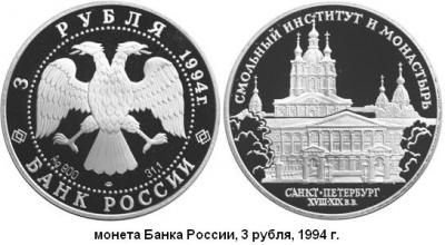 20.09.1744 (Родился Джакомо КВАРЕНГИ).JPG