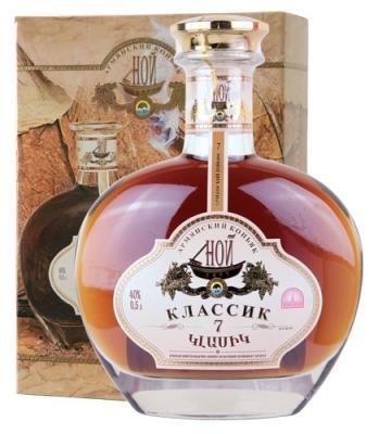 cognac_noy_classic_7_b.jpg