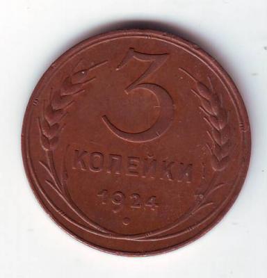 post-1929-128528172944_thumb.jpg