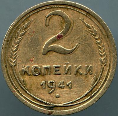 2-1941-brak2.jpg