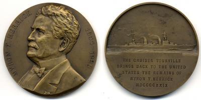 медаль посол.jpg