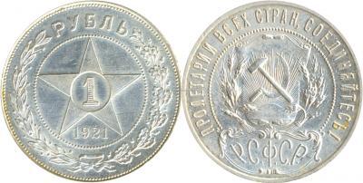 1,0-1921.jpg