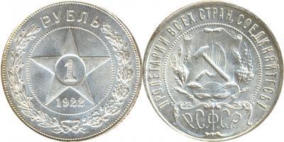 1,0-1922 ПЛ.jpg
