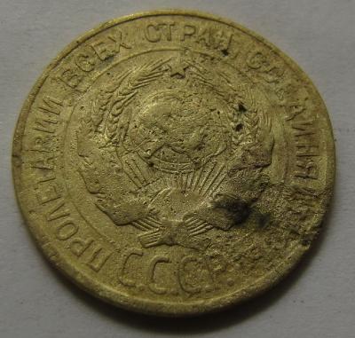 3 коп 1926  герб.jpg