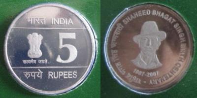 27 сентября 1907 Сингх, Бхагат.jpg