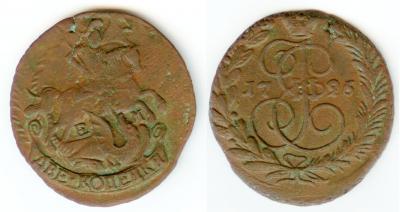2 копейки 1796 ем.jpg