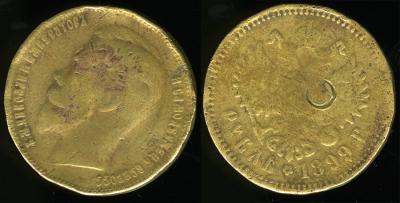 1-1899-fufel.jpg