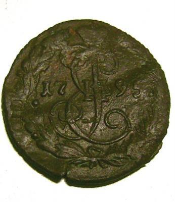 деньга 95-2.JPG