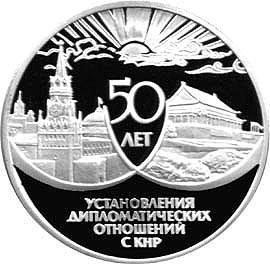 1999-00003-1-900-003.jpg