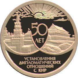 1999-00050-2-900-004.jpg