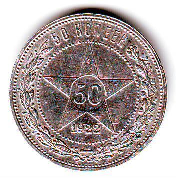 10500.JPG