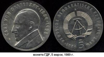 03.10.1889 (Родился Карл фон ОСЕЦКИЙ).JPG
