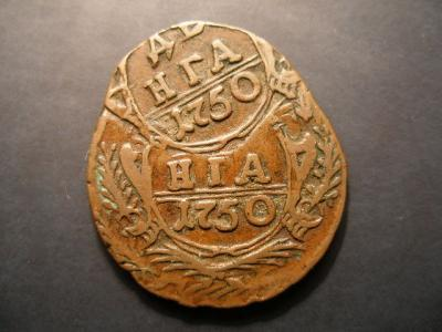 Денга 1750.jpg