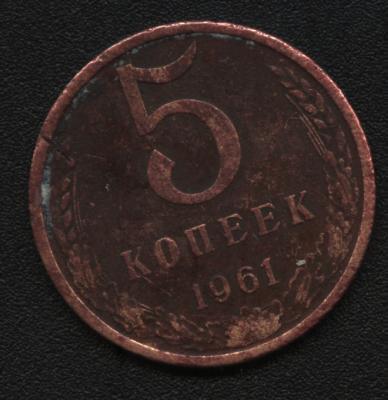 5к61Р.jpg