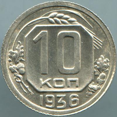 10-1936RU.jpg