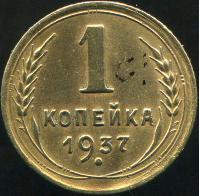 1-1937C.jpg