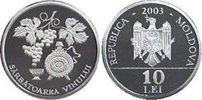 10 октября Национальный день вина  в Молдавии.jpg