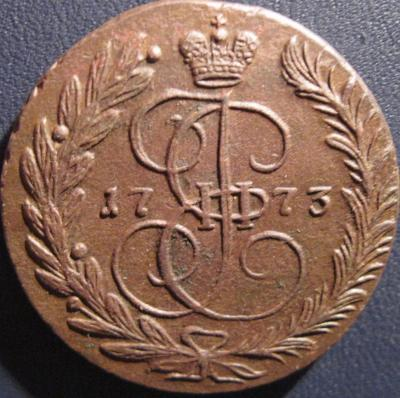 2 реверс 2к 1773г.JPG