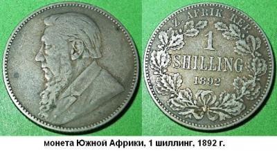 10.10.1825 (Родился Паулус КРЮГЕР).JPG