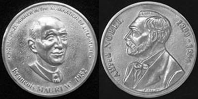 11 октября 1885 Франсуа Мориак.jpg