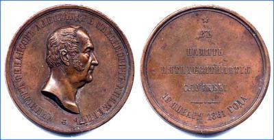 11 октября 1792 Александр Максимович Княжевич.jpg