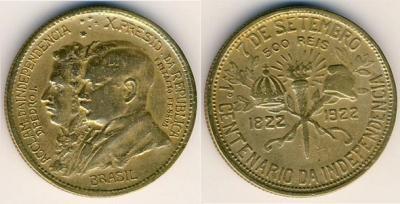 12.10.1798 (Родился Педро I).JPG