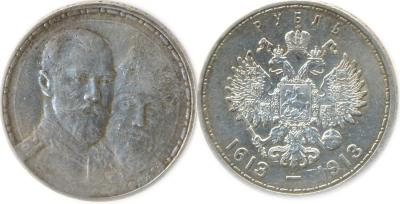 РИ 1-1913.jpg