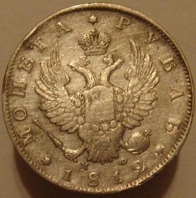 1812.JPG