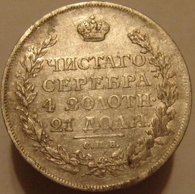 1812а.JPG