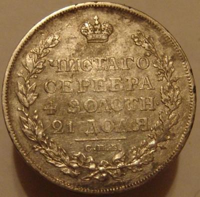 1813а.JPG