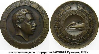15.10.1893 (Родился  КАРОЛЬ II).JPG