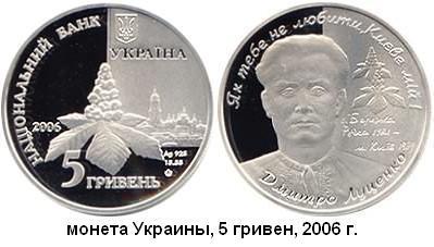 15.10.1921 (Родился Дмитрий Емельянович ЛУЦЕНКО).JPG