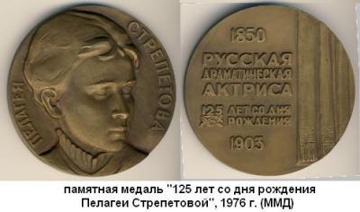 16.10.1850 (Родилась Пелагея Антипьевна СТРЕПЕТОВА).JPG