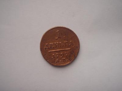 монеты 080.jpg