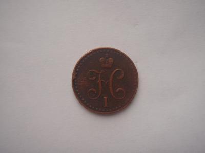 монеты 079.jpg