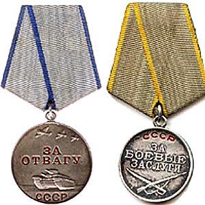 17.10.1938 (Учреждены медали За отвагу и За боевые заслуги).jpg