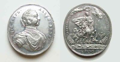 18 октября 1706  сражение при Калише.JPG