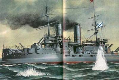 Линейный корабль Слава.jpg