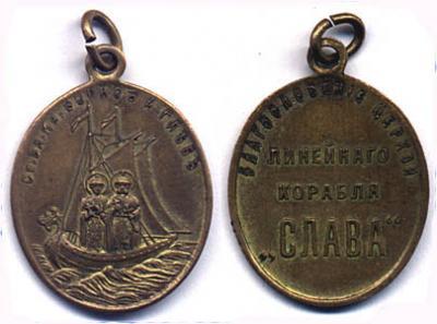 19 октября 1902 года был заложен линейный корабль Слава.jpg