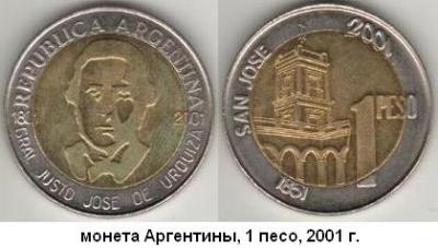 18.10.1801 (Родился Хусто Хосе де Уркиса-и-Гарсия).JPG