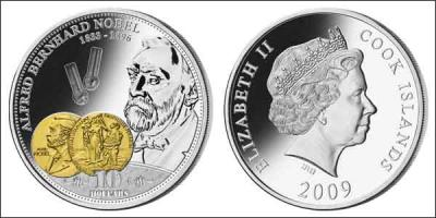 21 октября 1833,  Альфред Нобель.jpg