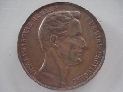 21.10.1790 (Родился Альфонс Мари Луи де ЛАМАРТИН).jpg