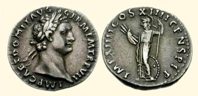 24 октября 51 Домициан.jpg