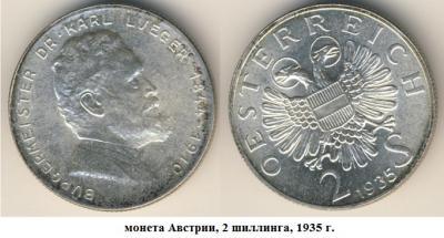 24.10.1844 (Родился Карл ЛЮГЕР).jpg