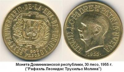 24.10.1891 (Родился Рафаэль Леонидас Трухильо Молина).JPG