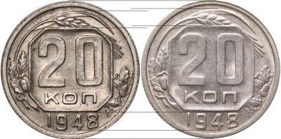 20к1948.JPG
